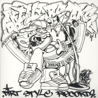 "Psychedelic Skratch Bastards – Battle Breaks (12"") по цене 1 900 руб."