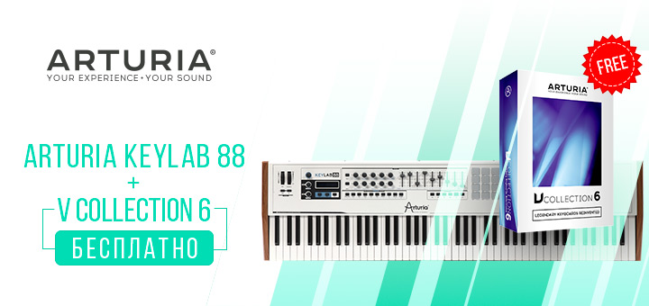 Arturia Keylab 88+V Collection 6 free