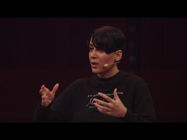 Loop | Fatima Al Qadiri in conversation