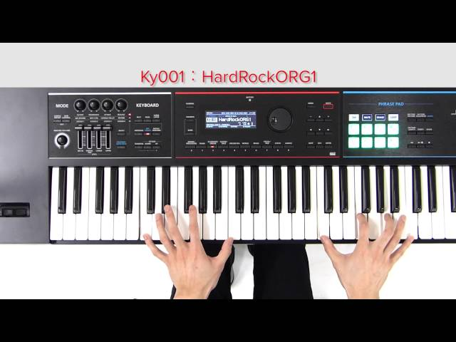 "JUNO-DS Quick Start 03 ""Playing Rock Organ"" (Rotary Effect)"