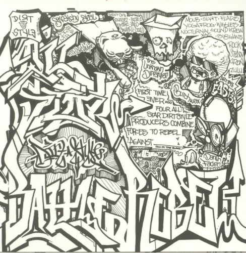 "Skratchy Seal / The Unknown Dirtstyler / Butchwax / Darth Fader Aka Dj QBert - All Star Battle Rebels (25th Anniversary Edition) (7"") по цене 1 170 руб."