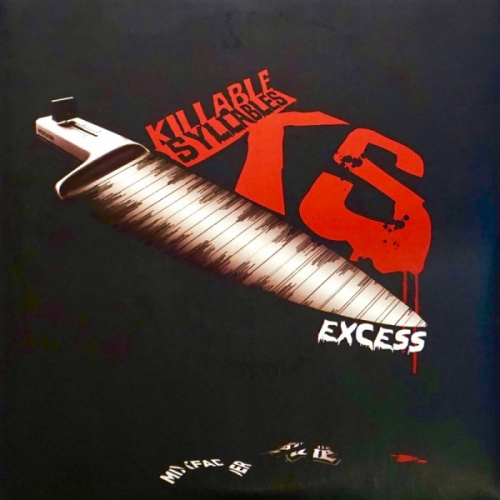 "DJ Excess - Killable Syllables (Colored Vinyl, 7"") по цене 1 600 руб."