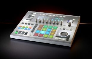Native Instruments Maschine Studio White / Витрина по цене 67 830 руб.